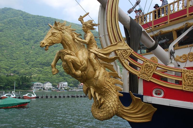 """A """"pirate ship"""" sightseeing cruise on Lake Ashi"""