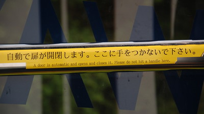 A sign on board a Hakone Ropeway gondola