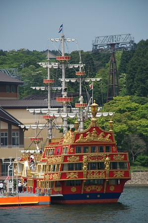 """Royal"", a sightseeing cruise ship on Lake Ashi"