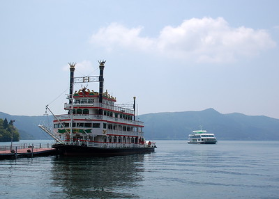 Sightseeing cruise ships on Lake Ashi