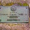 Memorial 2.