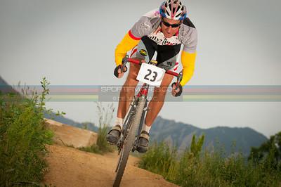 CU SHORT TRACK MTB-0633