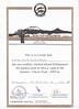 Climb Certificate of the Kilimanjaro (Kilimanjaro, Tanzania 2005)