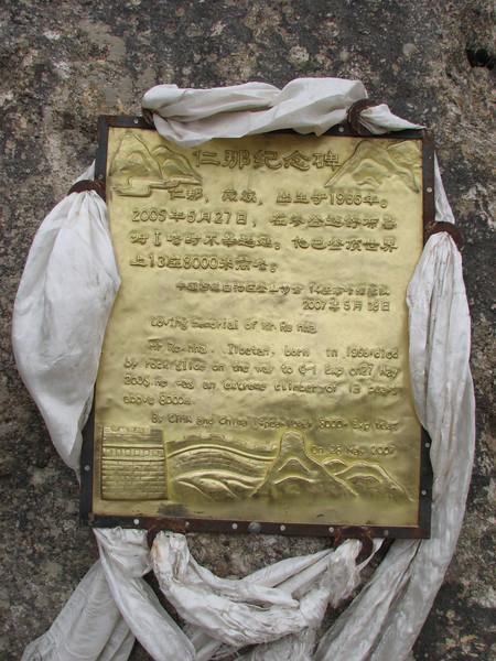 memorial plate of a Tibetan climber