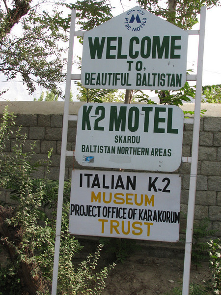 K2 motel with the Italian K2 museum (Skardu)