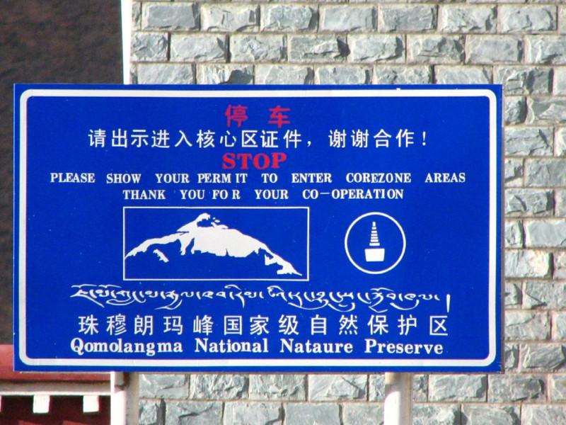 Chomolangma(Everest)National Preserve (Tibet 2006 Lakpa Ri)
