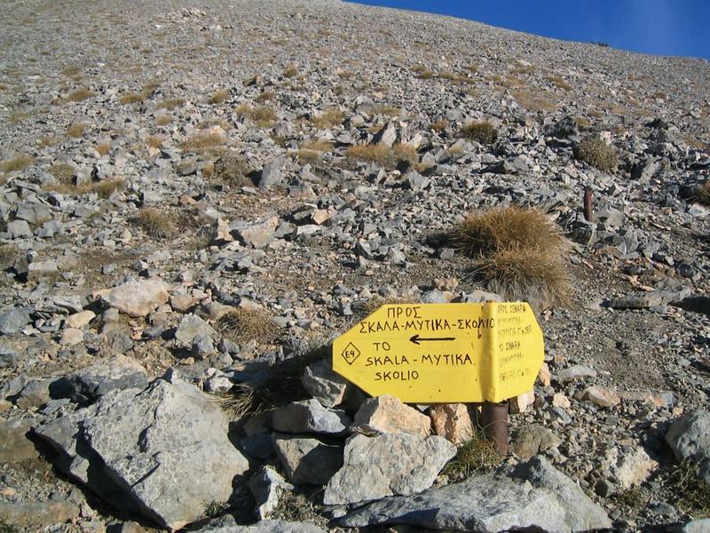 ascent Skolio 2866m. (Mnt Olympus,Greece 2005)