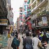 Kathmandu, Thamel<br /> Kathmandu, Thamel