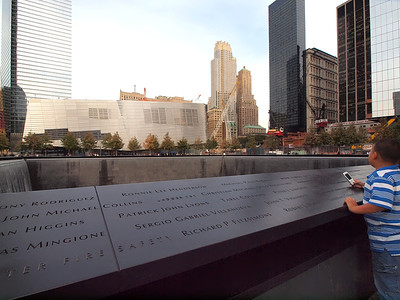 Visitors Entrance to 9/11 Museum (to open Sept. 2012) in background