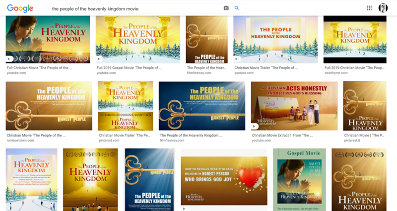 "Full Christian Movie ""The People of the Heavenly Kingdom"" 
