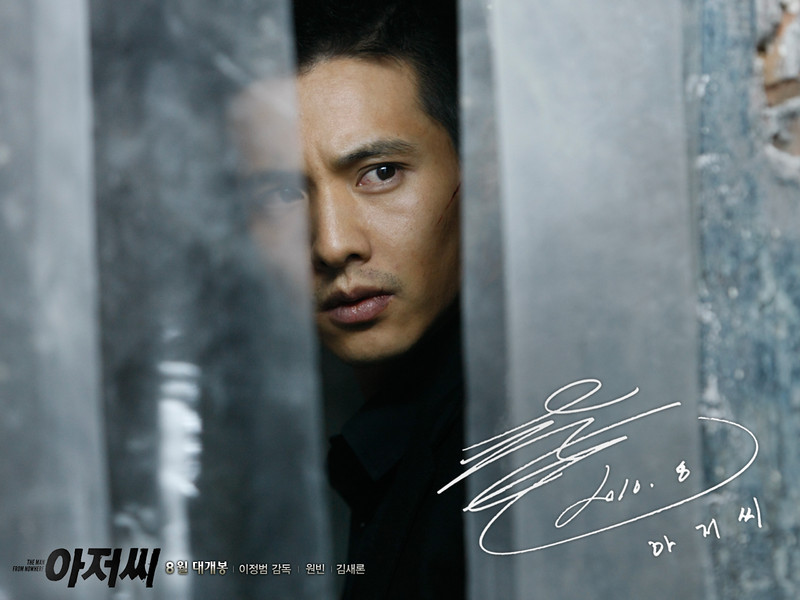 01-wallpaper-1600.jpg - won bin photo and video gallery