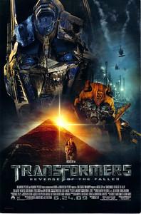 20090623 Transformers - Revenge of the fallen
