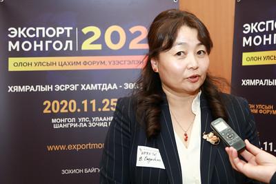 """2020 оны есдүгээр сарын 28. """"Экспортыг дэмжих төсөл""""-ийн бүтцийн өөрчлөлтийг танилцуулах арга хэмжээ боллоо.   ГЭРЭЛ ЗУРГИЙГ Д.ЗАНДАНБАТ/MPA"""