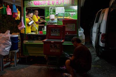 Sugarcane stall
