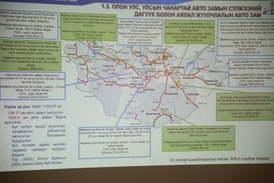 2020 оны арваннэгдүгээр  сарын 6. Зам, тээврийн салбарт 2020-2024 хийгдэх бүтээн байгуулалтын ажлуудыг танилцууллаа.  ГЭРЭЛ ЗУРГИЙГ Д.ЗАНДАНБАТ/MPA