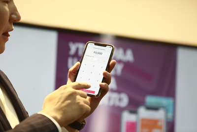 """2020 оны арваннэгдүгээр сарын 2. """"U-money"""" картын шинэ үйлчилгээний талаар мэдээлэл хийлээ.  ГЭРЭЛ ЗУРГИЙГ Д.ЗАНДАНБАТ/MPA"""