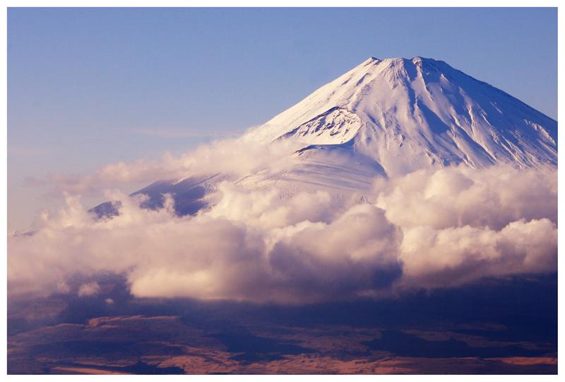 From Hakone Skyline