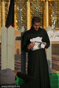 الرادود الحسيني ماهر الحمدان  عزاء الزنجيل بالقديح - يوم 6 محرم 1430 هـ