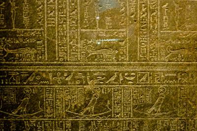 2012-07-31 Cleopatra exhibition-1000836