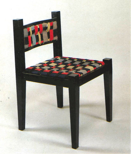 Chair with Colourful Woven Seat