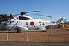 "8074 (74) Mitsubishi HSS-2 A-1 Sea King ""JMSDF"" c/n M61-082 Kanoya/RJFY 16-01-14"