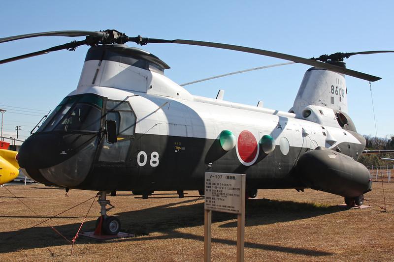 "8608 (08) Kawasaki KV.107 IIA-3A ""JMSDF"" c/n 4096 Kanoya/RJFY 16-01-14"