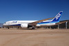 N787EX Boeing 787-8 c/n 40691 Pima/14-11-16