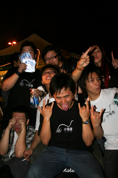 2007.7.6 SFC @ Night Market
