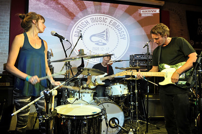 Ben Howard performs at SXSW 2012 - 14/03/12