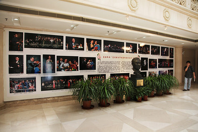 A-02音院《马思聪百年诞辰纪念大会》大厅美国展板