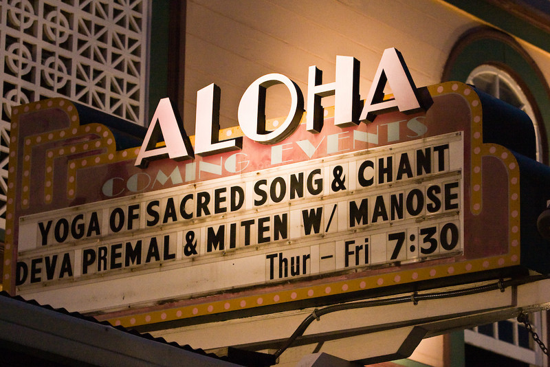 The concerts were held at the Aloha Theatre in Kainaliu, Kona, on the island of Hawai'i.