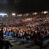 The Bryce Jordan Center was filled!