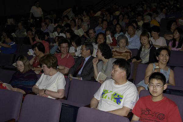 2005-06-11 Annual Concert