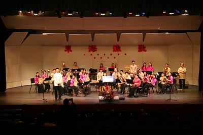 2006-06-10 Annual Concert Regis College