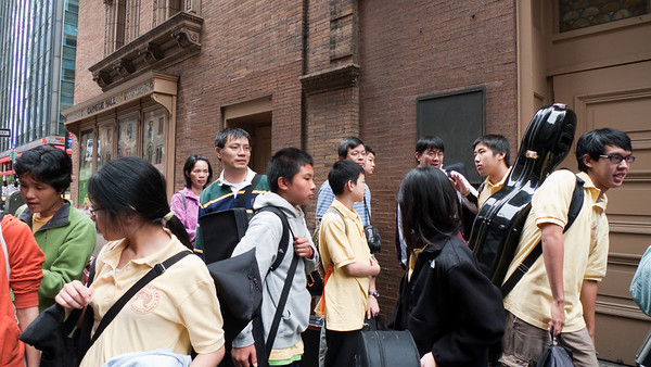 2009-06-21 Youth Chinese Music Ensemble at Carnegie Hall