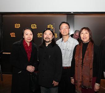 Cathy Chan, YaZhi Guo, Taichun Pan, and Tungmei Pan 2012-12-01 YaZhi Guo Suona Seminar Photo by Hui Zhu