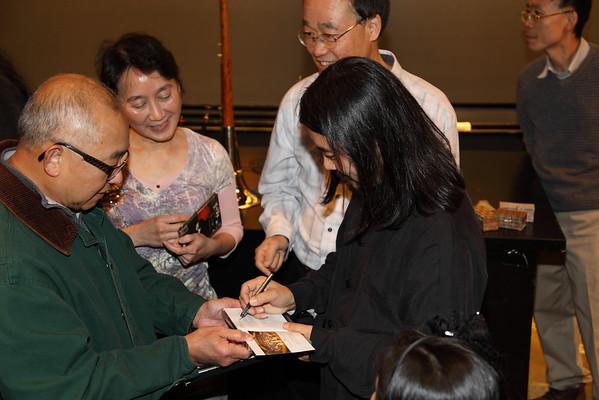 More autograph! 2012-12-01 YaZhi Guo Suona Seminar