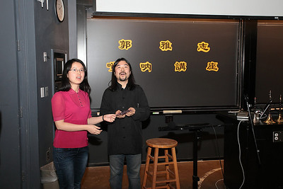 Receiving gift from Jing Yang from Harvard Tea Party. 2012-12-01 YaZhi Guo Suona Seminar Photo by Hui Zhu