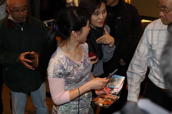 People looking for autograph from YaZhi Guo 2012-12-01 YaZhi Guo Suona Seminar