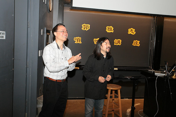 After receiving gift from Tai-Chu Pan, director of the Chinese Music Ensemble 2012-12-01 YaZhi Guo Suona Seminar Photo by Hui Zhu