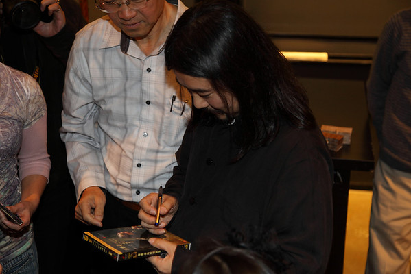 Autograph 2012-12-01 YaZhi Guo Suona Seminar
