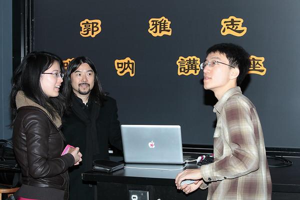 Jing Yang from Harvard Tea Party, YaZhi Guo, and Qihan Liu, dizi player in our Chinese music ensemble and Harvard student. They helped make this seminar possible. 2012-12-01 YaZhi Guo Suona Seminar Photo by Hui Zhu