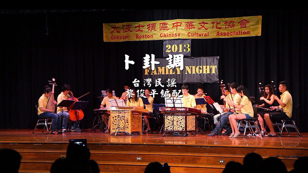 GBCCA Chinese Music Ensemble Divination Tune (卜卦調) 台灣民謠 黎俊平編配