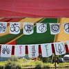 Flags of the Revival Tent