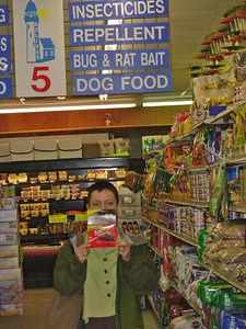 On the way to the festival, we stopped at the Big Store to get some rat bait. Lila was so pleased that they had our favorite kind.