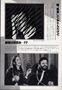 RIngo Starr and his wife Barbara Bach interviewed together.