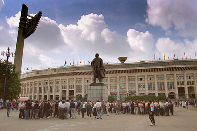 Le Stade Lénine (Loujniki) - Moscou