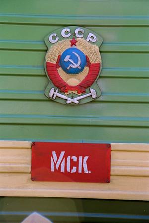 Moscou89-026