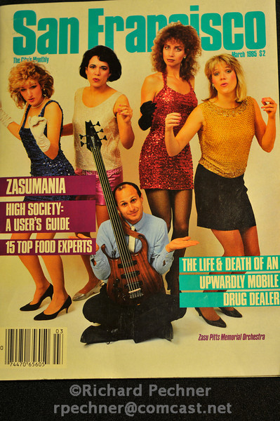 Cover of San Francisco Magazine, March 1985