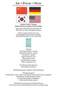 Program - Opera Carolina - 2015 Art, Poetry, Music @ Halton Theater, Charlotte, NC  10-3-15